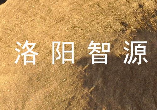 棕刚玉熔膜精铸砂