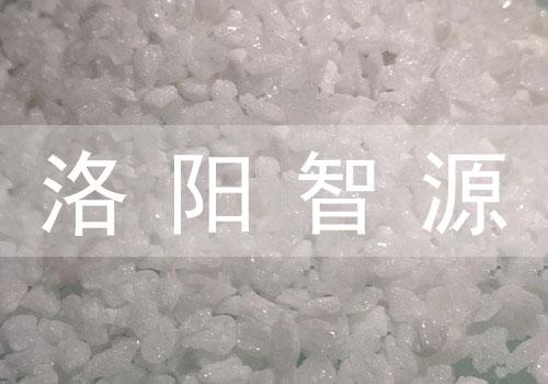 白刚玉耐火材料专用砂