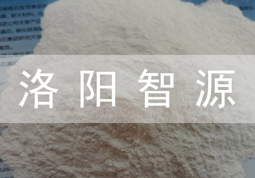 白刚玉精密铸造砂