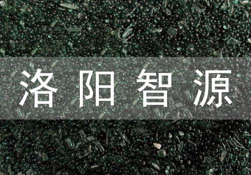 非结晶铝酸钙